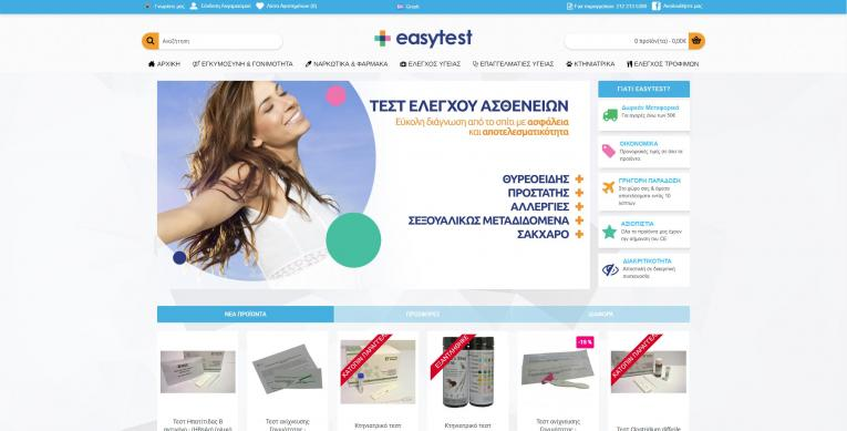 Easy test