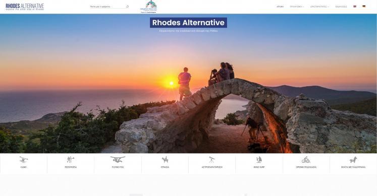 Rhodes Alternative